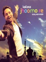 Jhoomo Re